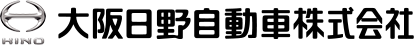 採用エントリー | 大阪日野自動車株式会社